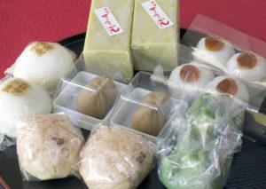 きむらや 手作り和菓子